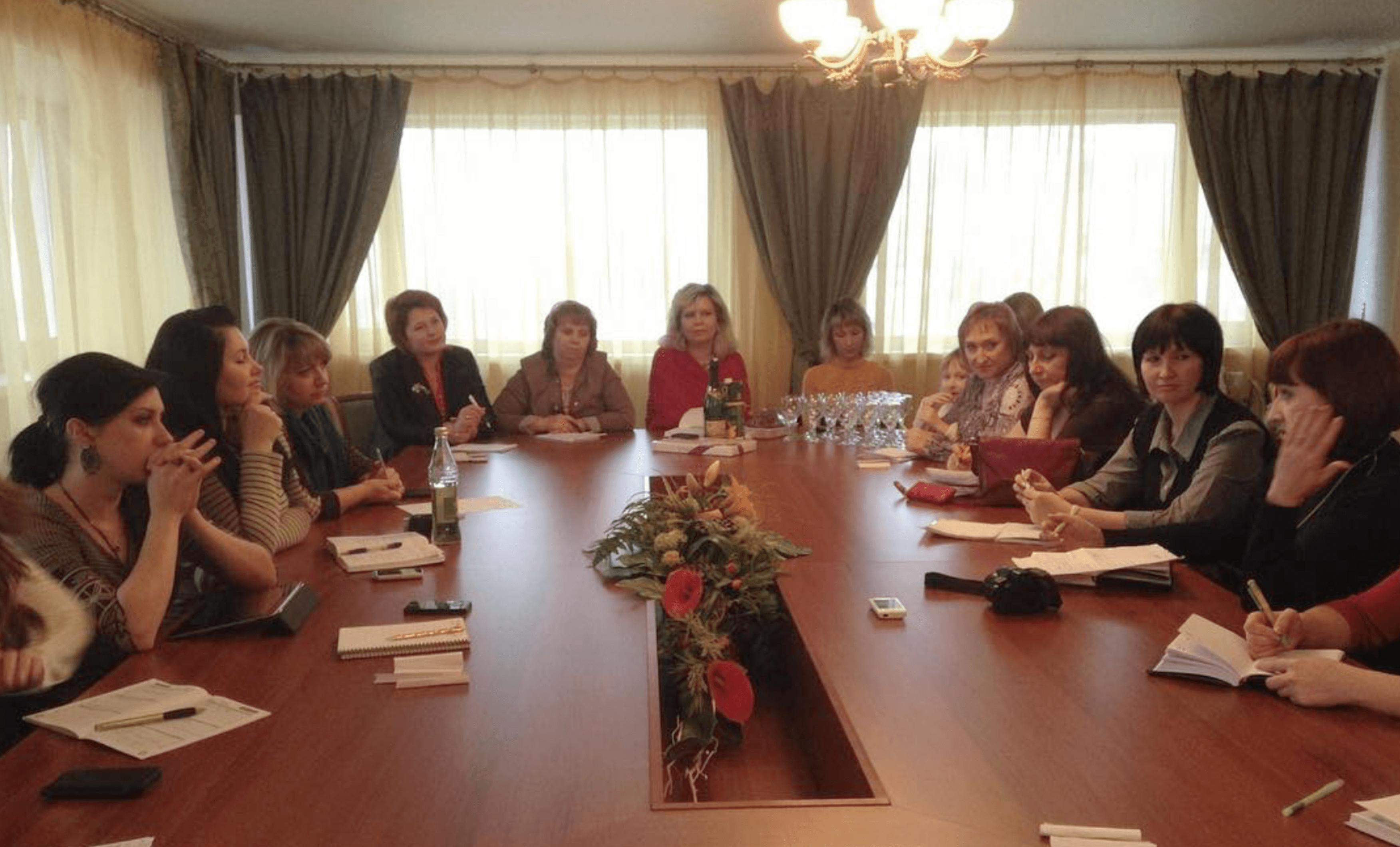 Организация проведения форумов в России