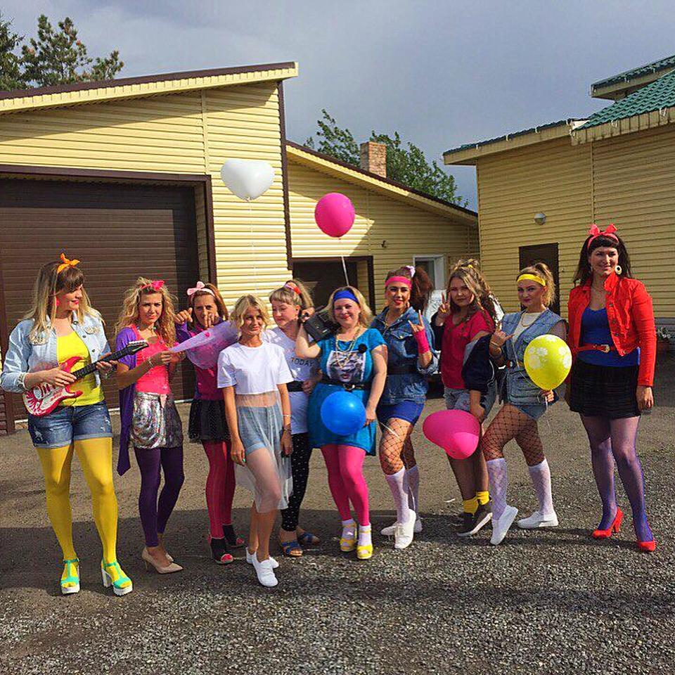 Вечеринка в стиле 90-х и 80-х